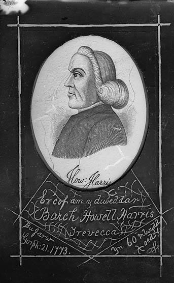 Er cof am y diweddar Barch Howell Harris