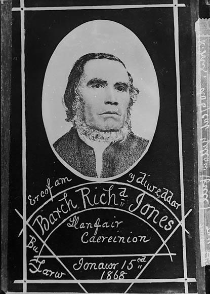 Er cof am y diweddar Barch Richd Jones